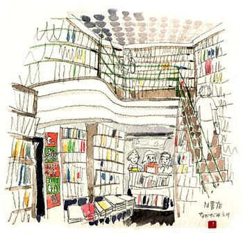 Bookshop Sketch